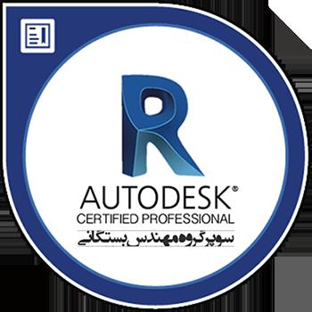 autodesk_revit_professional-bastegani