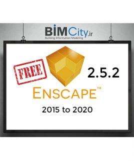 دانلود رایگان کرک Enscape 2.5.2