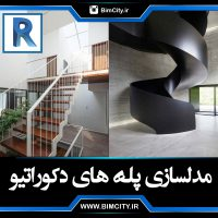 stairs revit decorative