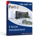Revit-Book-2.jpg