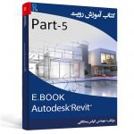 Revit-Book-5.jpg