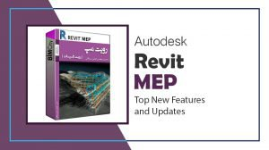 REVIT MEP