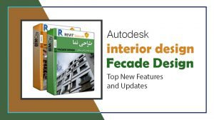 interior fecade design