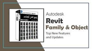 object revit family