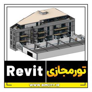 پروژه فازدو Revit