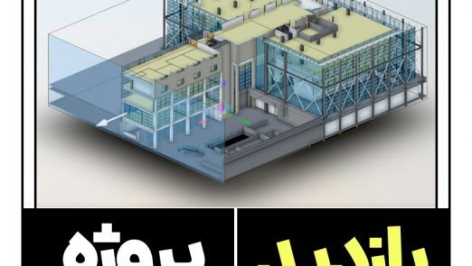 Shared View in Revit