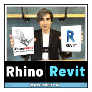 Rhino Export to Revit