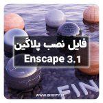 enscape 3.1