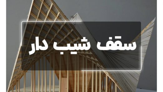 roof revit
